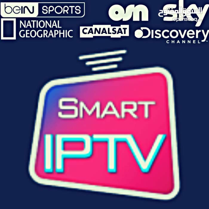ip tv smart tv top serveur
