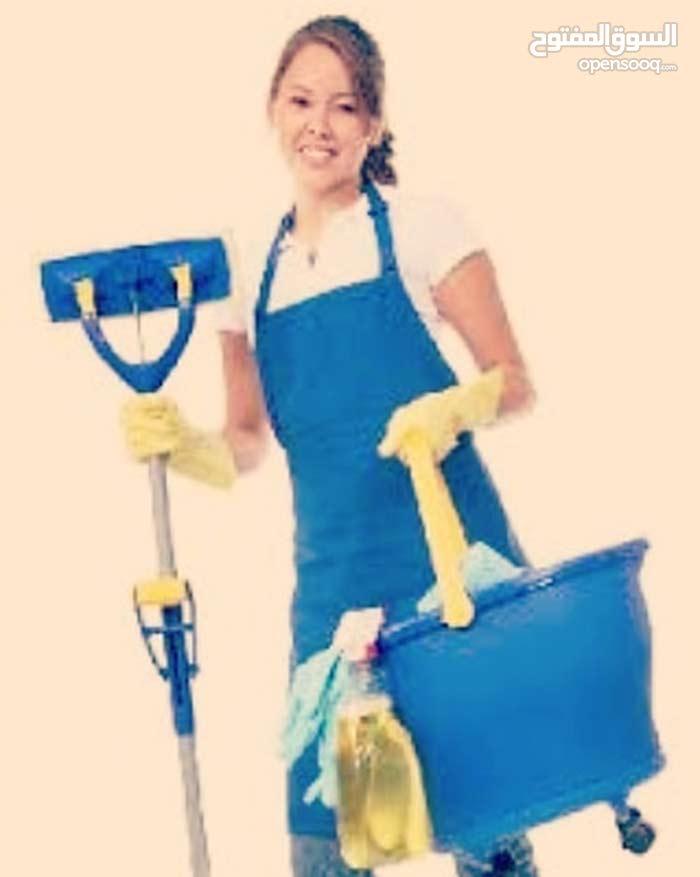 بريق اللؤلؤ للتنظيفات والخدمات