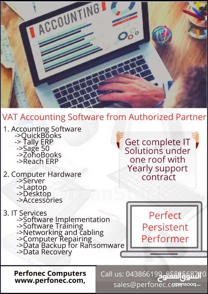Business Software Management IT Services and Computer Hardware Perfonec