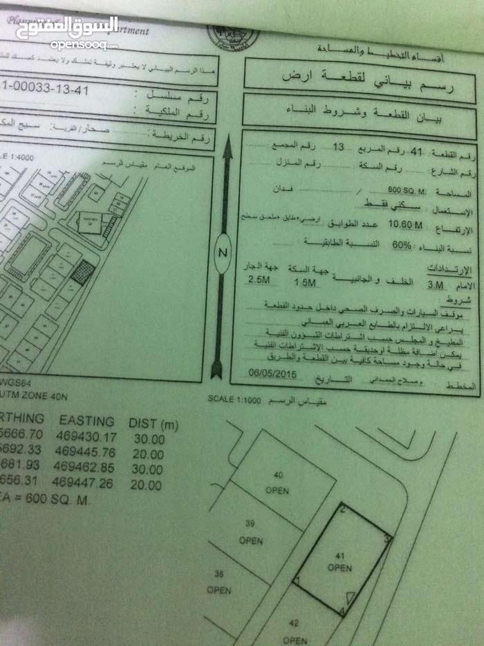 ارض سكنيه في حي الرفعه المربع 13 موقع الارض جدا ممتاز