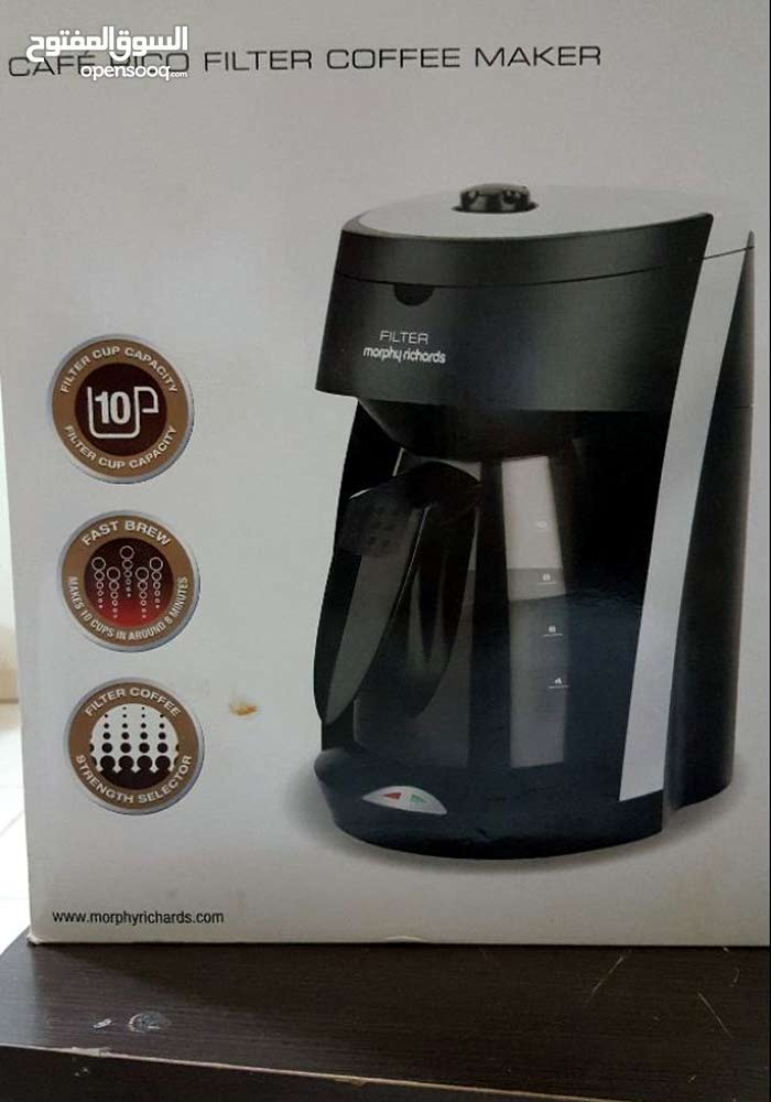 Coffee Maker Cafe : cafe Rico filter coffee maker - (63147469) Opensooq