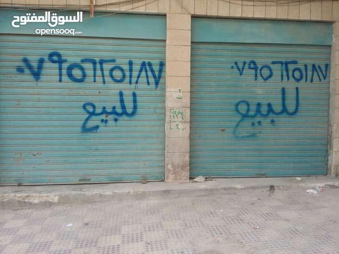 عمان- صويلح- بجانب مغفر صويلح