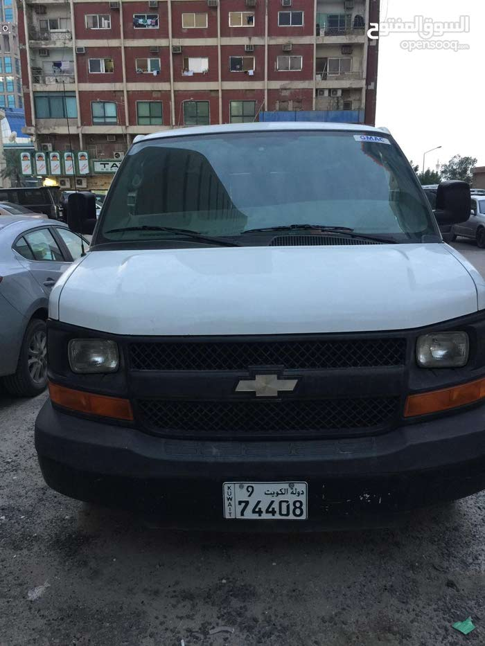 Available for sale!  km mileage Chevrolet Suburban 2008