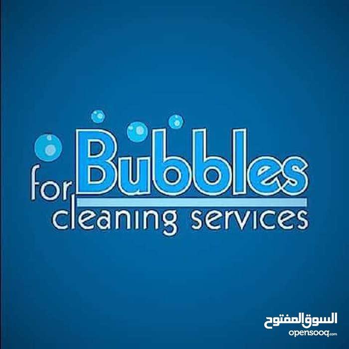 خدمات تنظيف الاثاث Bubbles For Cleaning Services