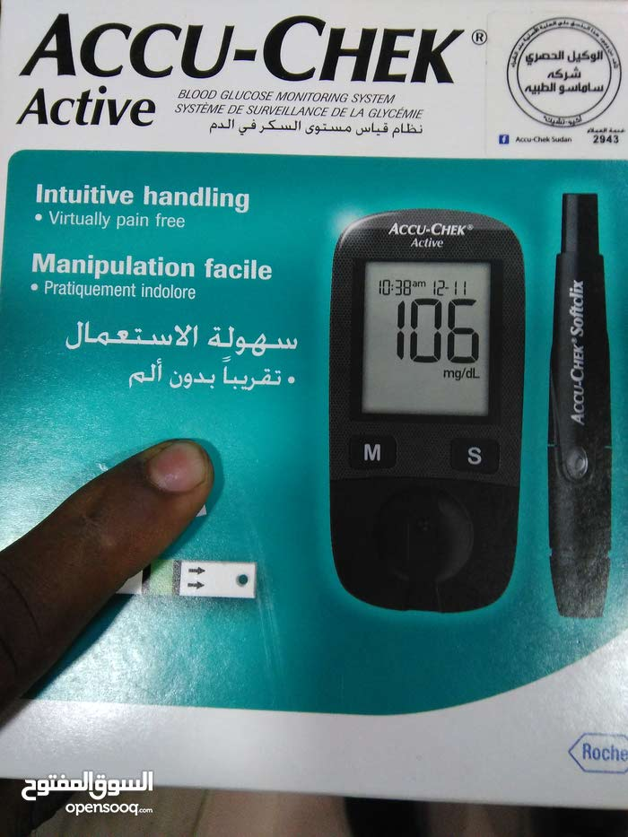 جهاز قياس السكري
