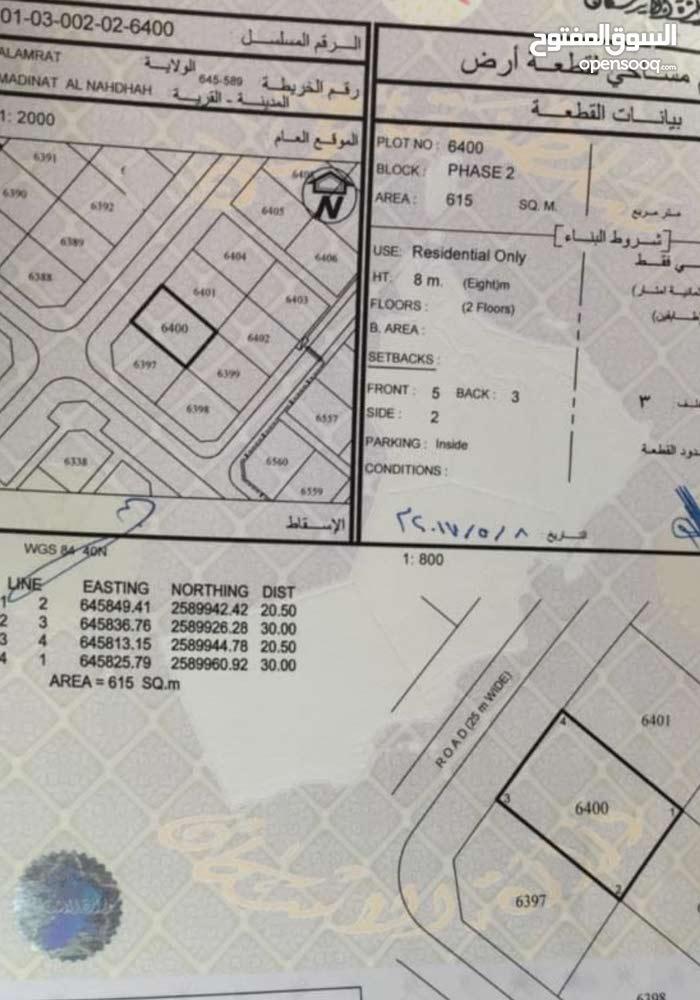مدينة النهضه مربع 12 - على شارع قار و قريبه من المسجد ومن اغلب الخدمات ومدارس النهضه