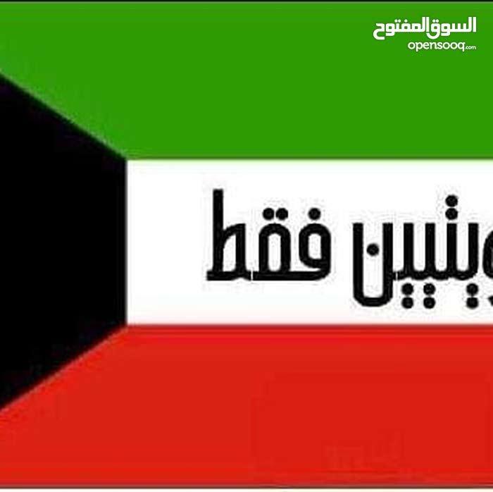 دراسات جدى خصيصآ للصندوق الوطنى الكويتى