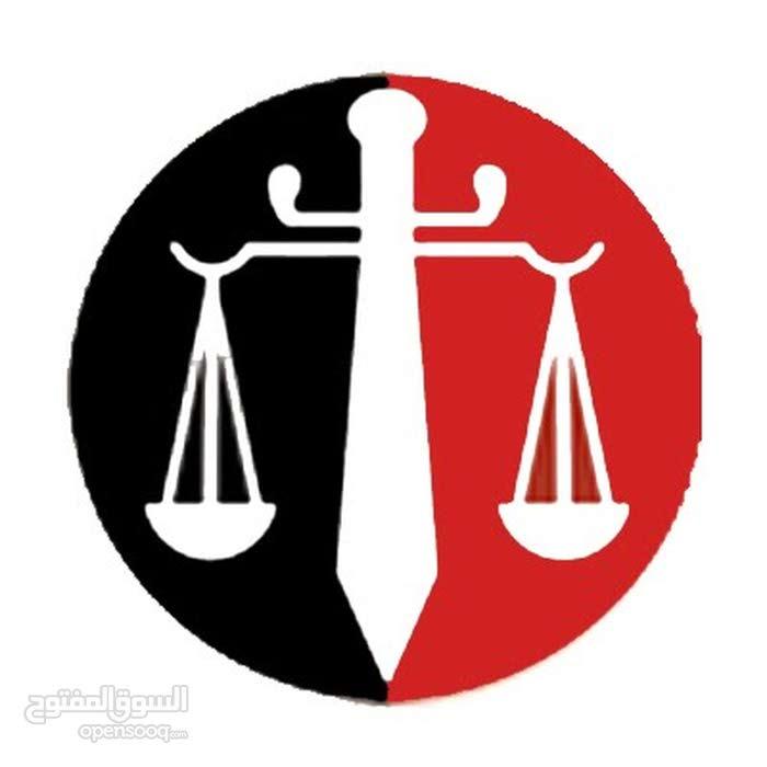 محامي شرعي متخصص في قضايا الزواج والطلاق