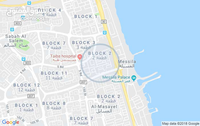 Sabah Al-Salem apartment for rent with 2 rooms