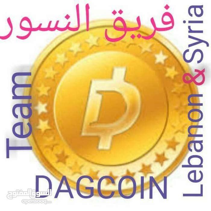 العملات الرقميه ستحتل العالم كاملا قريبا