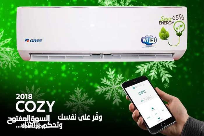 مكيفات GREE COZY WiFi الموفرة للطاقة+++Aحامي بارد 1طن 1.5طن 2طن تركيب خلال ساعه