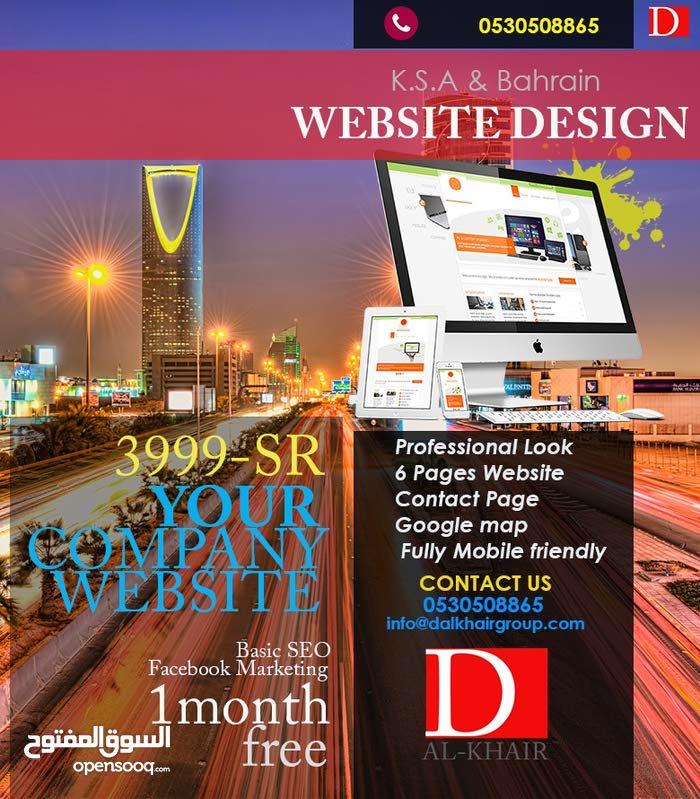 Business software, accounting software, POS, Billing software, Website, SEO, Digital Marketing