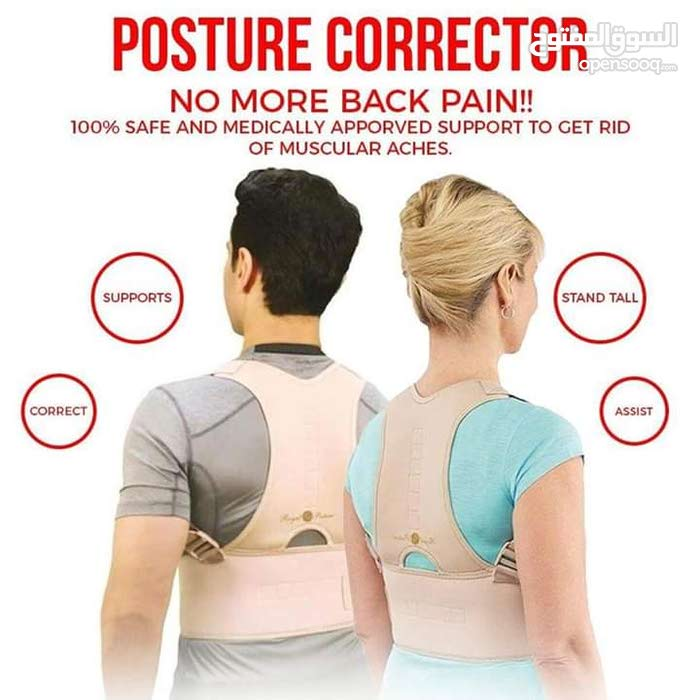 Royal posture support belt ( posture corrector)