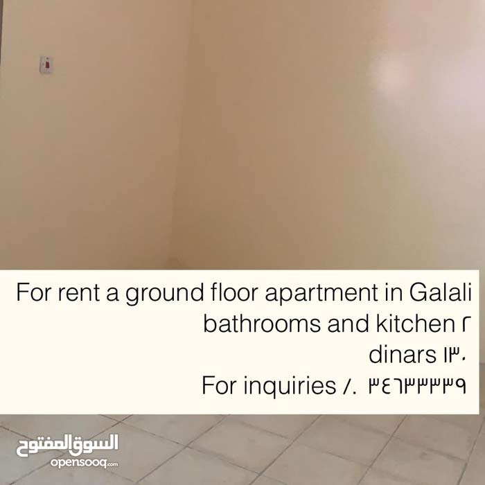For rent a ground floor apartment in Galali