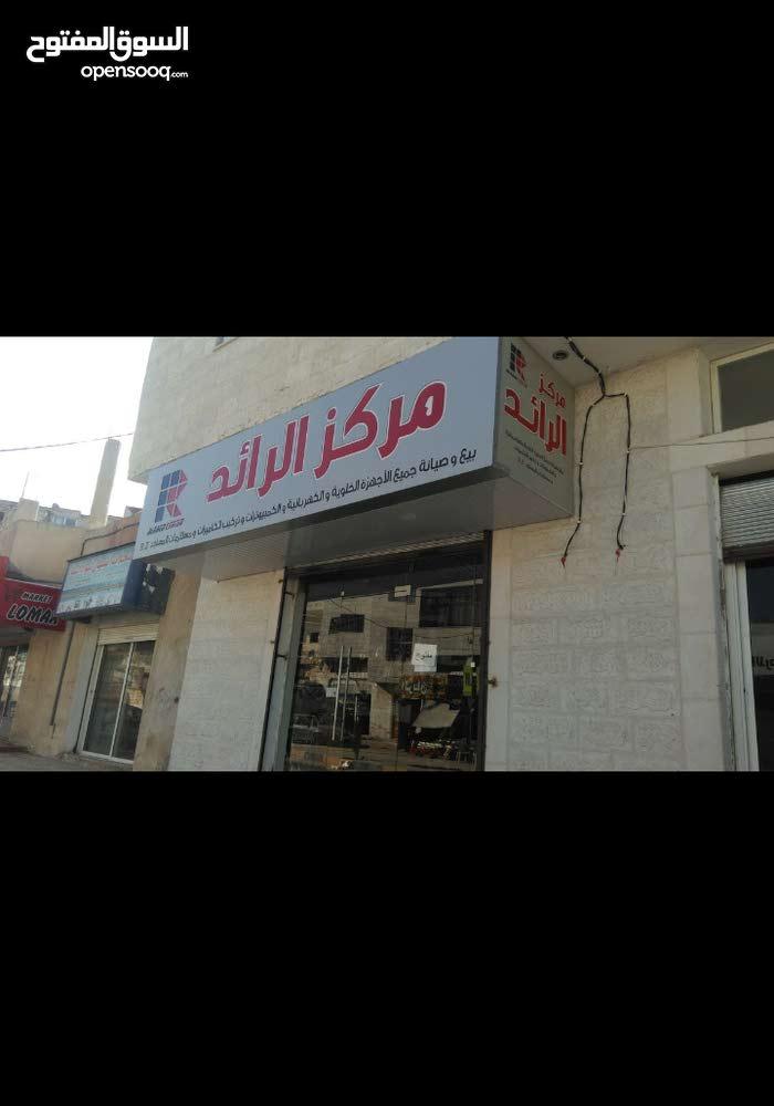 بلدة الشجرة مقابل البنك الإسلامي