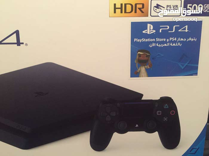 I have a  Playstation 4 - unique specs and for sale.