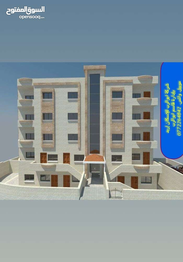 Al Rabiah apartment for sale with 5 rooms