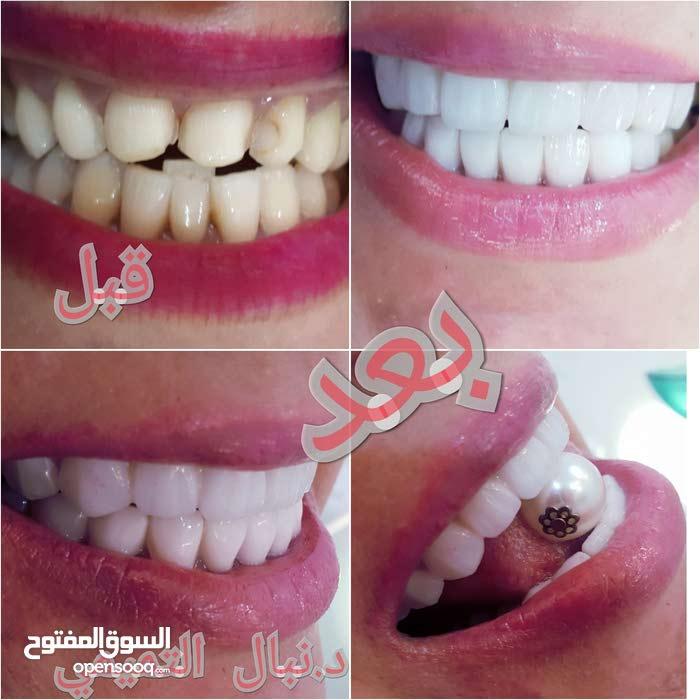 عيادة دنتاليا نبال التميمي لطب وتجميل الوجه والاسنان