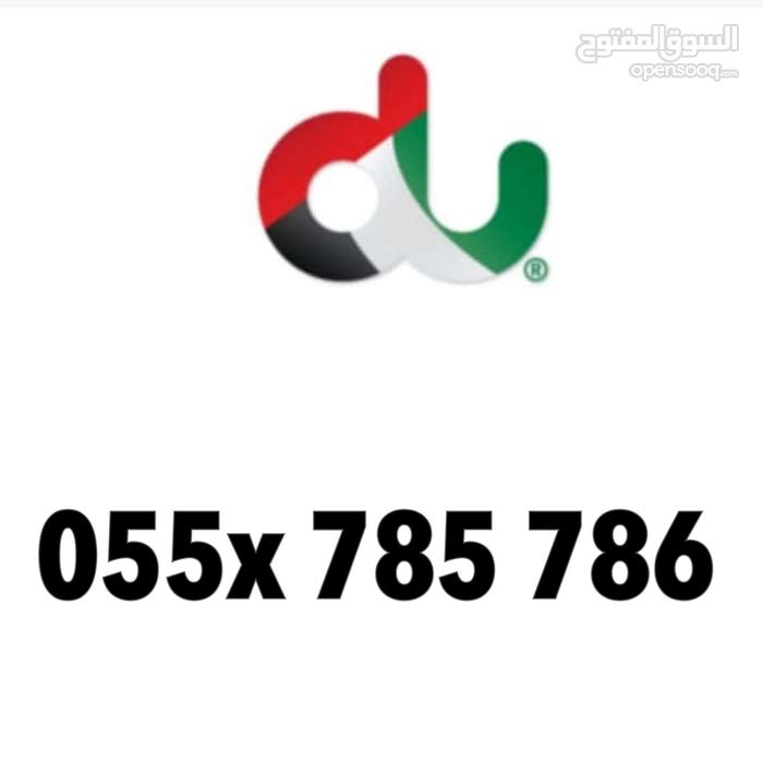 o55 x 785 786 number for sale