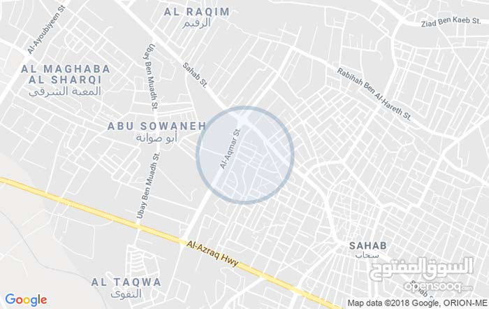 4 rooms  apartment for sale in Amman city Sahab