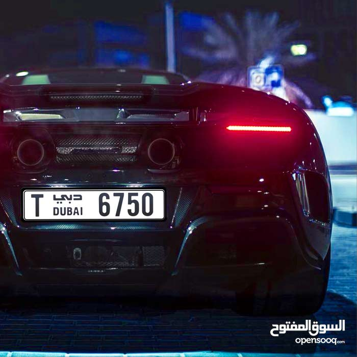 number plate for 675 LT Mclaren owners