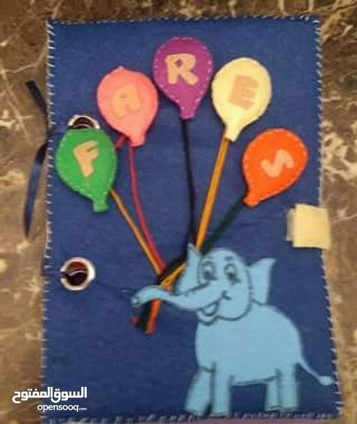 الكوايت بوك او الكتاب التفاعلى للاطفال
