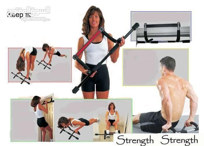 جهاز التمارين المتعددة iron gym