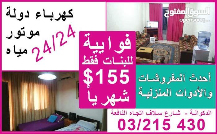 Foyer for girls. Dekwaneh - Lebanon
