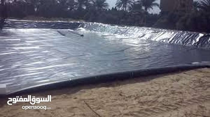 مشمع بلاستيك لعزل الماء و تبطين الاحواض و المزارع السمكية للبيع فى مصر