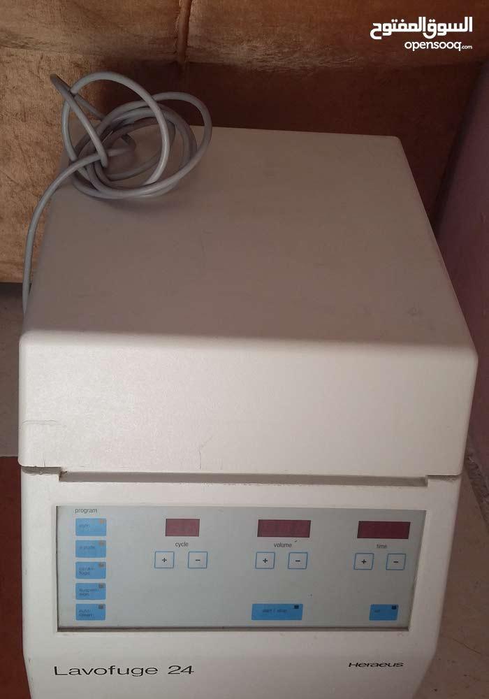 جهاز سنتر فيوجن 24 التحليل