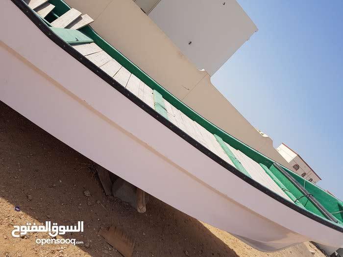 قارب ال فنه