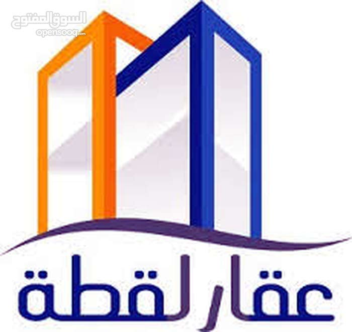 شقه تمليك بشارع الحجاز