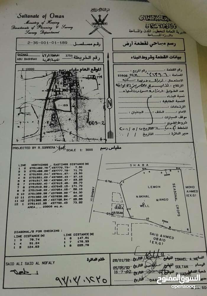 أرض زراعيه حيه قريب الشارع العام جدا بموقع مغري وجميل جدا في سلطنة عمان