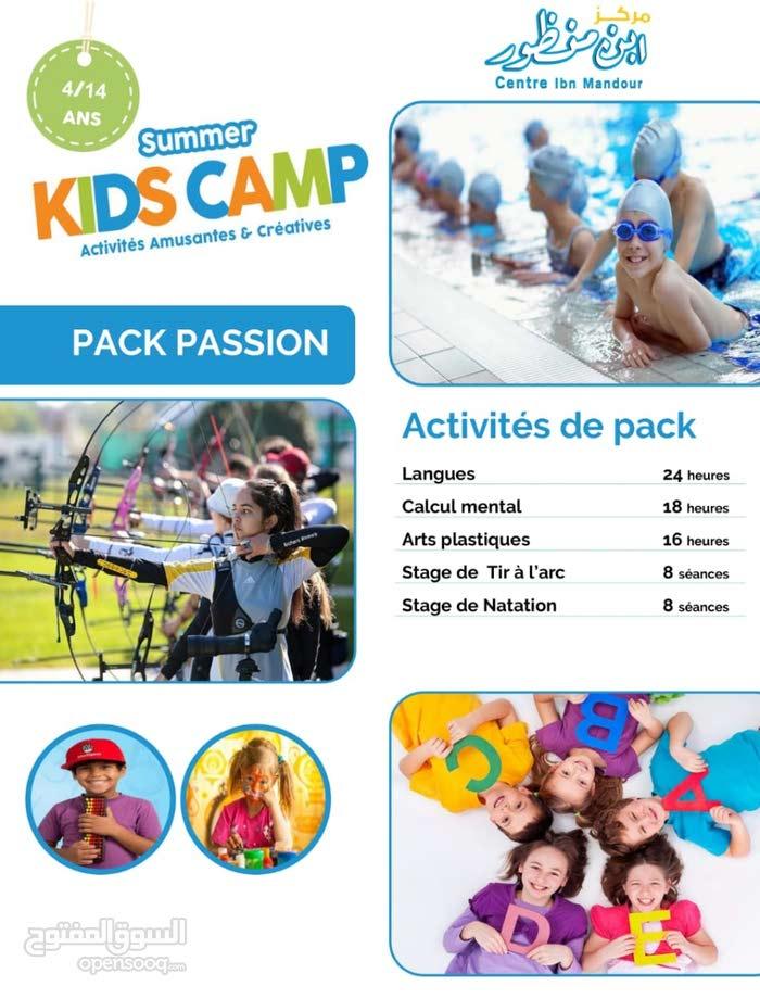 مركز ابن منظور ينظم معسكرا صيفيا تدريبيا خاص بالاطفال الذين يتراوح عمرهم بين 4
