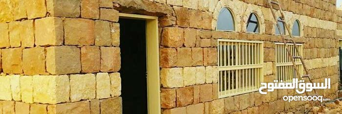 مقاولات مباني تراثيه من الطين والحجر لتواصل 0508853565