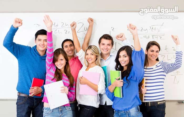 دبلومات تدريبية بتقدمها جامعة العلوم التطبيقية بالتعاون مع اكاديمية بيت الشرق