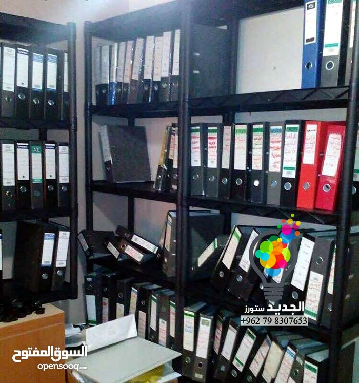 Amman – A Shelves available for sale