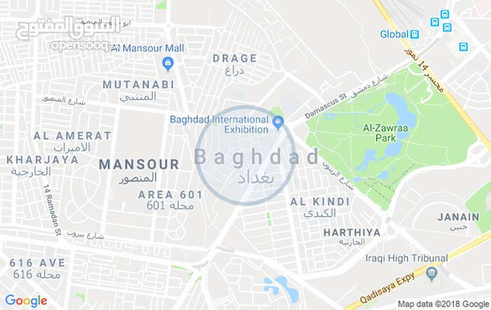 Ground Floor apartment for rent in Baghdad