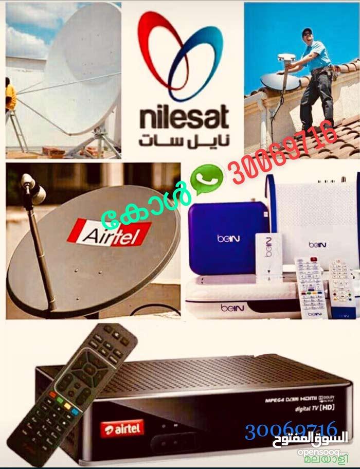 Satellite Dish Tv ,Internet Repaire