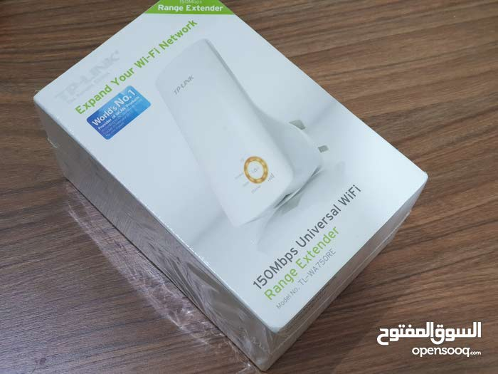 لتقوية إشارة Wifi داخل المنزل من شركة TP-link