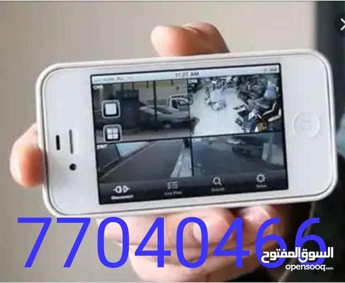 Doha –  camera for sale