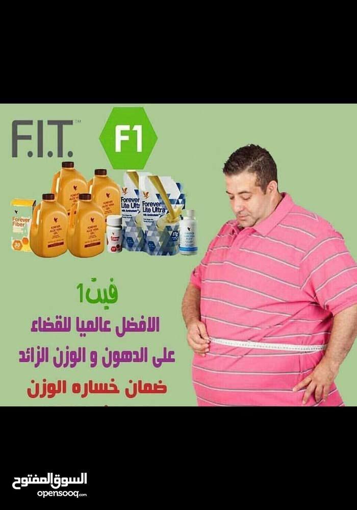منتج تخسيس الوزن بسرعه وبشكل طبيعي
