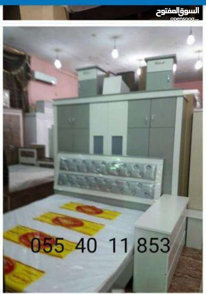 Bedrooms - Beds New for sale in Mecca