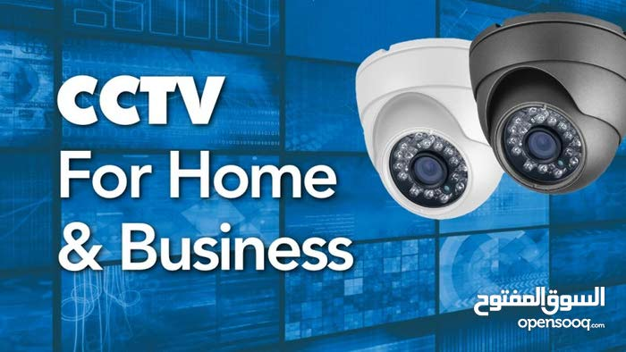 For immediate sale New  Security Cameras in Kuwait City