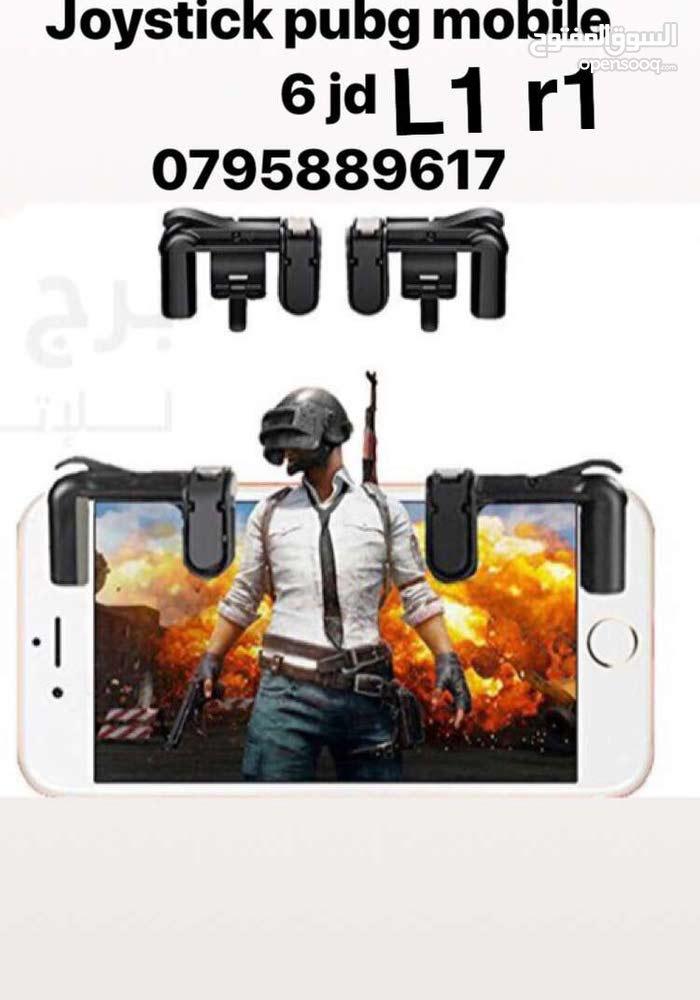 كبسات للعبة ببجي pubg mobile