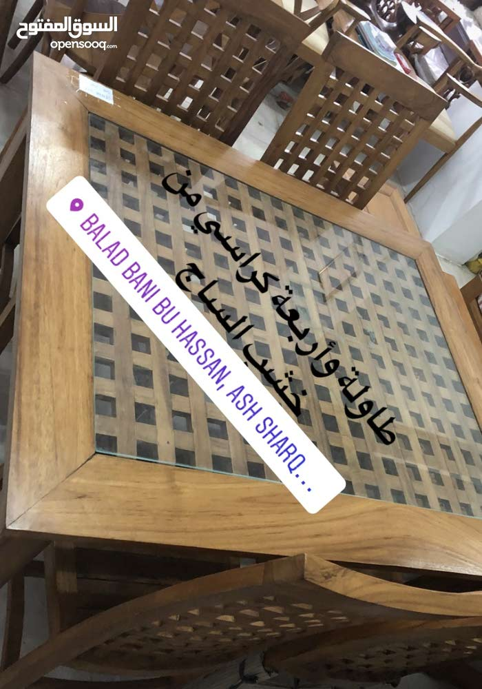 Available for sale in Ja'alan Bani Bu Ali - New Tables - Chairs - End Tables