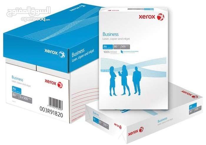 ورق زيروكس 80 جرام XEROX