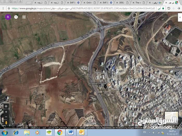 ارض مميزة لبناء شقق شقة مطلة الياسمين ربوة عبدون