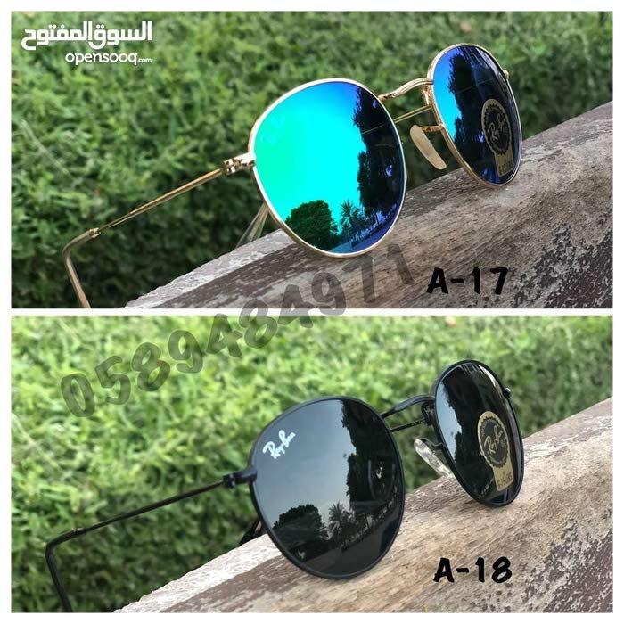 9d4f7df33 بيع نظارات ذو جودة عرض بأسعار ممتازة لفترة محدودة - (104473806) | السوق  المفتوح