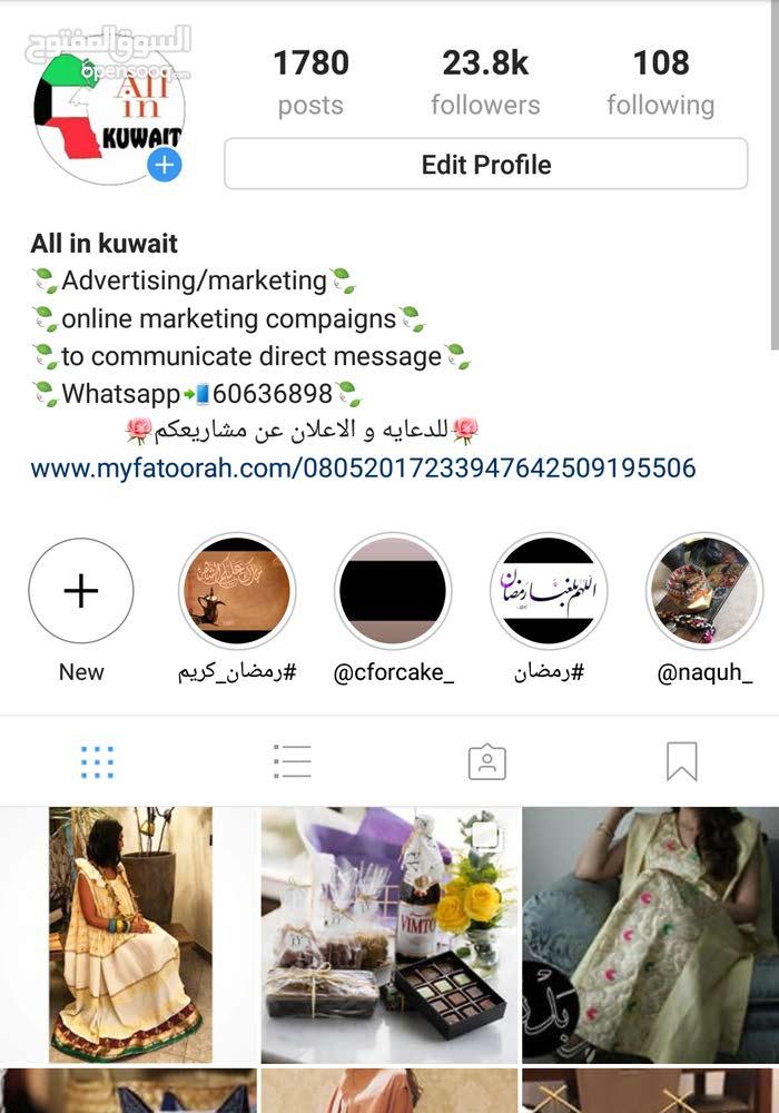 @all_in_kuwait للدعايه و الاعلان